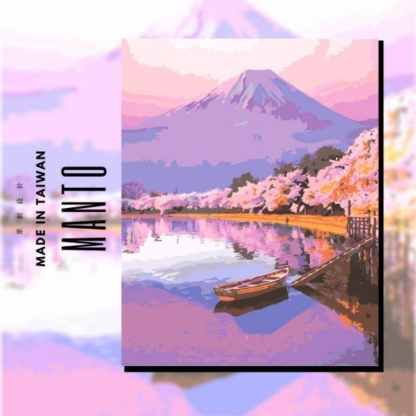 富士之鏡【現貨】|MANTO創意數字油畫(4050M) 富士山,風景畫,數字油畫,manto,數字畫