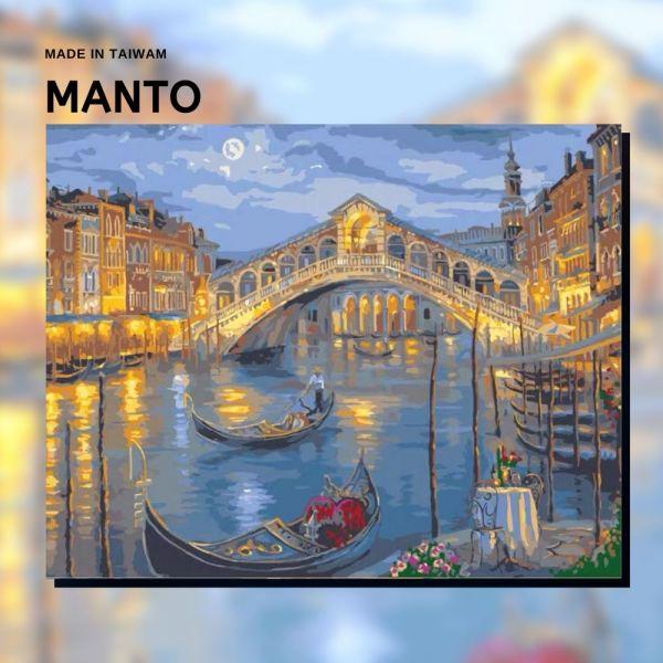 夜訪威尼斯【現貨】|MANTO創意數字油畫(4050M) 夜訪威尼斯,風景畫,數字油畫,manto,數字畫