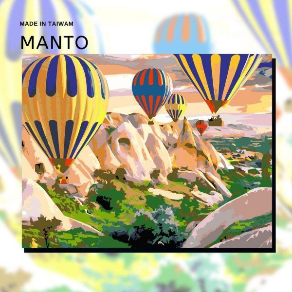土耳其熱氣球|MANTO創意數字油畫(4050M) 土耳其,風景畫,熱氣球,數字油畫,manto,數字畫