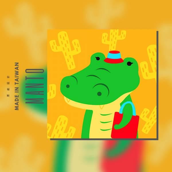文青鱷魚【現貨】|MANTO創意數字油畫(2020) 鱷魚,旅行,數字油畫,manto,台灣數字油畫,數字油畫批發,數字油畫團購