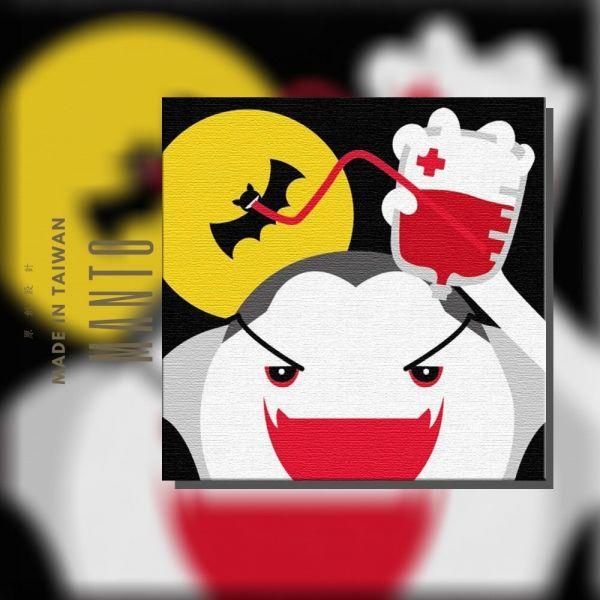 吸血鬼德古拉【現貨】|MANTO創意數字油畫(2020) 吸血鬼,萬聖節,數字油畫,manto,台灣數字油畫,數字油畫批發,數字油畫團購