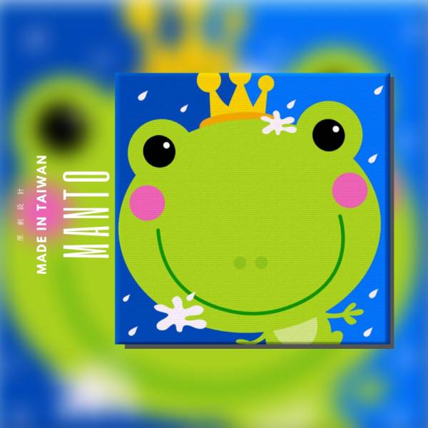 青蛙小王子|MANTO創意數字油畫(3030) 貓,動物畫,MANTO,數字油畫,manto,台灣數字油畫,數字油畫批發,數字油畫團購