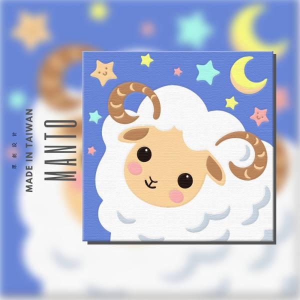 星空咩小Q|MANTO創意數字油畫(3030) 羊,動物畫,MANTO,數字油畫,manto,台灣數字油畫,數字油畫批發,數字油畫團購