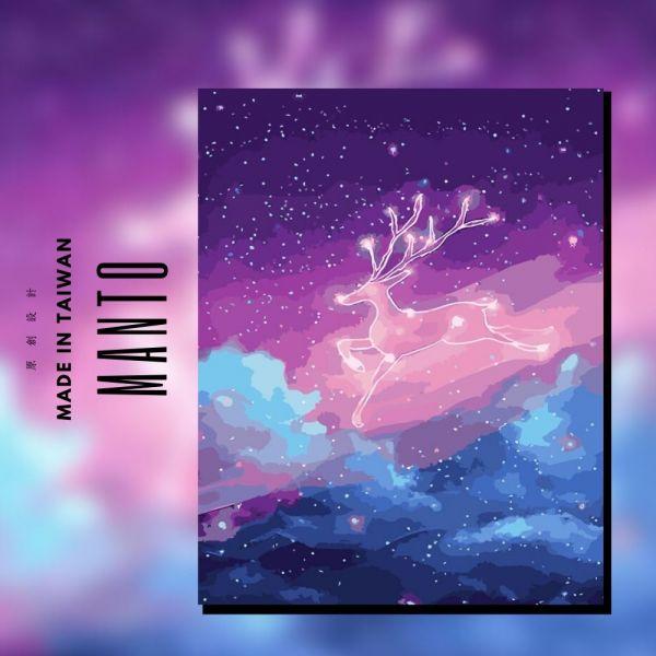 星座鹿|MANTO創意數字油畫(4050M) 星座鹿,風景畫,數字油畫,manto,數字畫