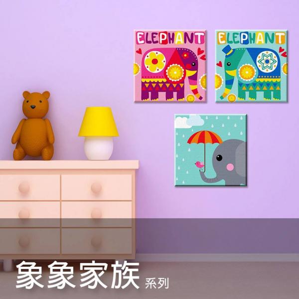象象家族3入組|MANTO創意數字油畫(3030) 大象,數字油畫,manto,台灣數字油畫,數字油畫批發,數字油畫團購