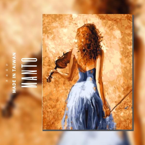 撥動琴絃|MANTO創意數字油畫(4050M) 小提琴,人物畫,數字油畫,manto,台灣數字油畫,數字油畫批發,倫敦
