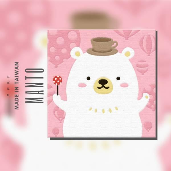文青熊|MANTO創意數字油畫(2020) 熊,旅行,數字油畫,manto,台灣數字油畫,數字油畫批發,數字油畫團購