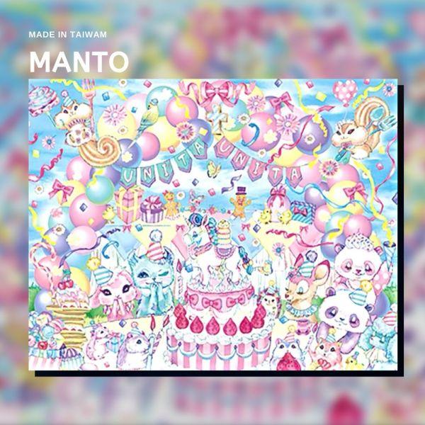 粉紅泡泡派對【現貨】|MANTO創意數字油畫(4050M) 生日禮物,生日快樂,風景畫,數字油畫,manto,數字畫