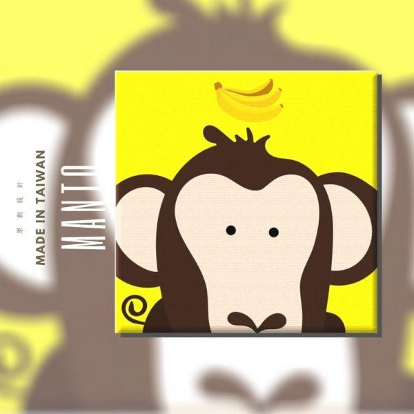 大嘴猴|MANTO創意數字油畫(2020) 猴子,簡單,數字油畫,manto,台灣數字油畫,數字油畫批發,數字油畫團購