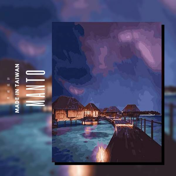 夜色馬爾地夫|MANTO創意數字油畫(4050) 馬爾地夫,風景畫,數字油畫,manto,數字畫