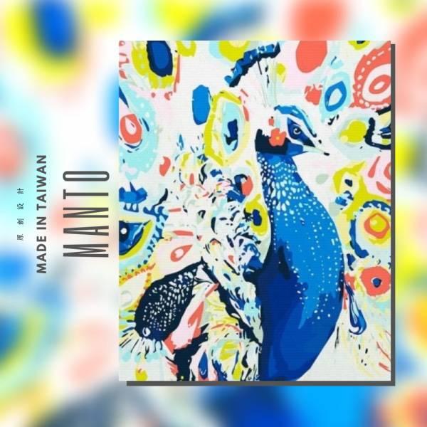 孔雀|MANTO創意數字油畫(4050) 北歐風,裝飾畫,孔雀,數字油畫,manto,台灣數字油畫,數字油畫批發,數字油畫團購
