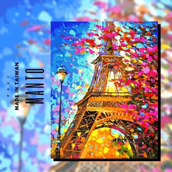 戀戀艾菲爾|MANTO創意數字油畫(4050M) 巴黎,風景畫,數字油畫,manto,數字畫