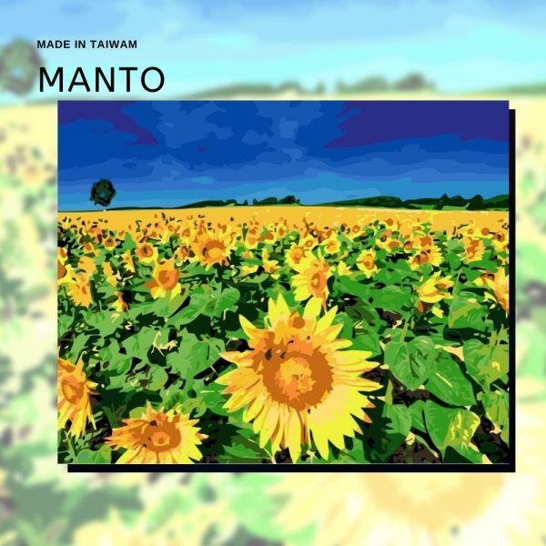 向日葵-盛放 MANTO創意數字油畫(4050) 向日葵,風景畫,數字油畫,manto,數字畫