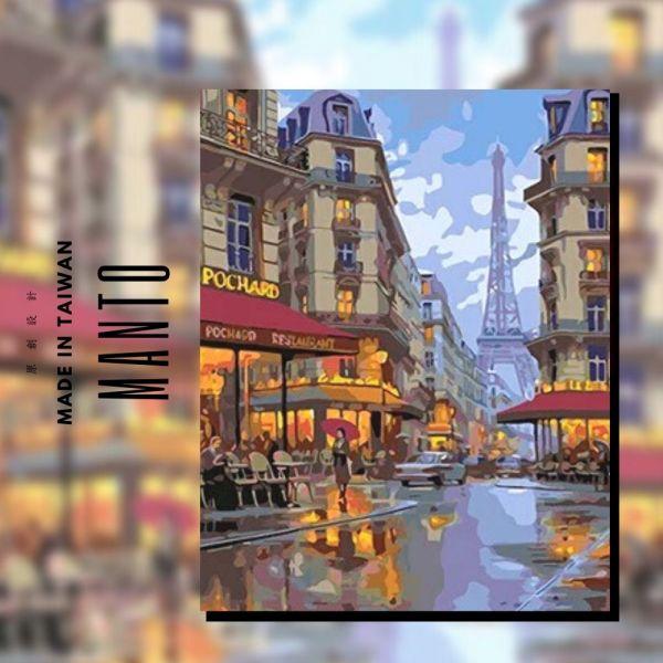 香謝大道|MANTO創意數字油畫(4050M) 巴黎,風景畫,數字油畫,manto,數字畫