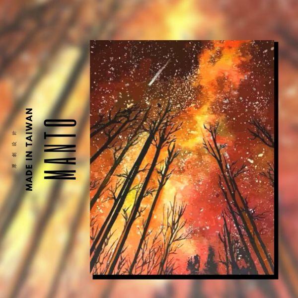 銀河之森【現貨】|MANTO創意數字油畫(4050M) 銀河,風景畫,數字油畫,manto,數字畫