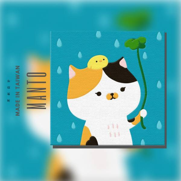 文青喵|MANTO創意數字油畫(2020) 喵咪,旅行,數字油畫,manto,台灣數字油畫,數字油畫批發,數字油畫團購