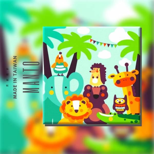 森林動物大集合|MANTO創意數字油畫(3030) 相聚,動物,森林,數字油畫,manto,台灣數字油畫,數字油畫批發,數字油畫團購