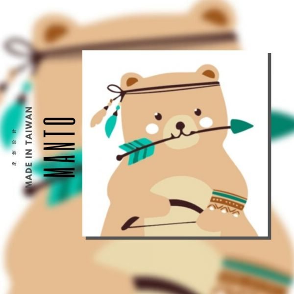 部落熊獵人|MANTO創意數字油畫(2020) 熊,旅行,數字油畫,manto,台灣數字油畫,數字油畫批發,數字油畫團購