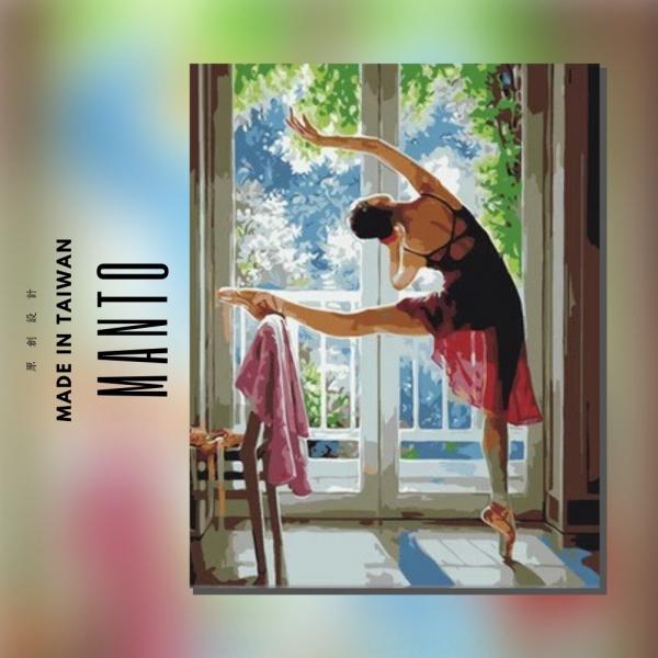 晨光芭蕾|MANTO創意數字油畫(4050M) 芭蕾,數字油畫,manto,台灣數字油畫,數字油畫批發,數字油畫團購