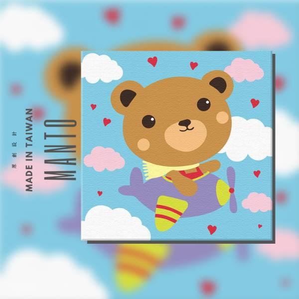 飛機熊熊|MANTO創意數字油畫(3030) 熊,動物畫,MANTO,數字油畫,manto,台灣數字油畫,數字油畫批發,數字油畫團購