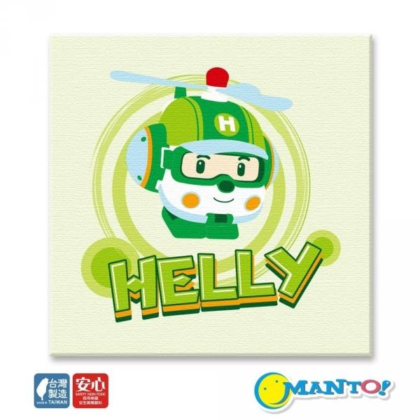 【正版POLI】赫利-救援小英雄波力-2020(裸裝體驗版)|MANTO創意數字油畫 poli,波力,赫利,數字油畫,manto,台灣數字油畫,數字油畫批發,數字油畫團購