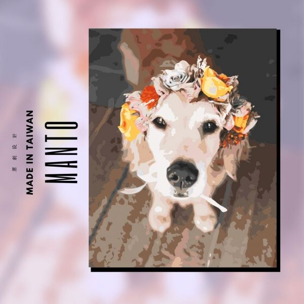 萌萌臘腸狗 MANTO創意數字油畫(4050M) 臘腸狗,狗狗,數字油畫,manto,數字畫