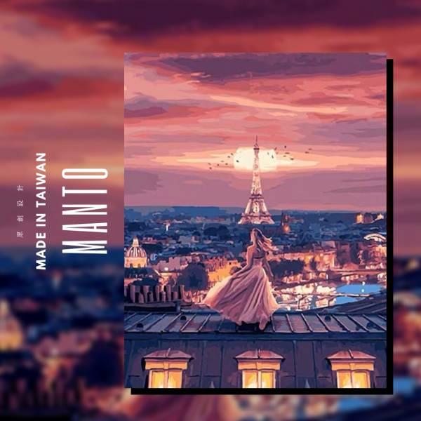 愛在巴黎|MANTO創意數字油畫(4050) 巴黎,風景畫,數字油畫,manto,數字畫