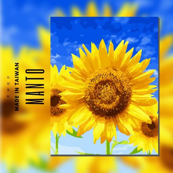 向日葵-花語|MANTO創意數字油畫(4050M) 風車,風景畫,數字油畫,manto,台灣數字油畫,數字油畫批發,倫敦