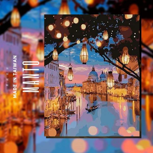 晶亮威尼斯【現貨】|MANTO創意數字油畫(4050M) 威尼斯,風景畫,數字油畫,manto,數字油畫批發