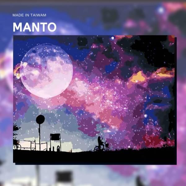 星空雨夜|MANTO創意數字油畫(4050M) 星空,風景畫,數字油畫,manto,數字畫