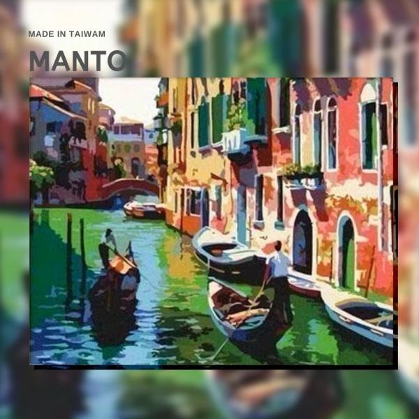 波光船歌|MANTO創意數字油畫(4050M) 波光船歌,風景畫,數字油畫,manto,台灣數字油畫,數字油畫批發,倫敦