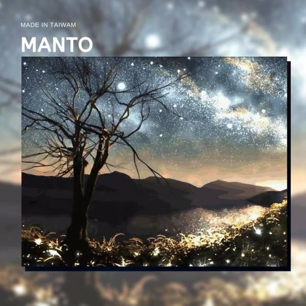 眼底星空|MANTO創意數字油畫(4050M) 星空,風景畫,數字油畫,manto,數字畫