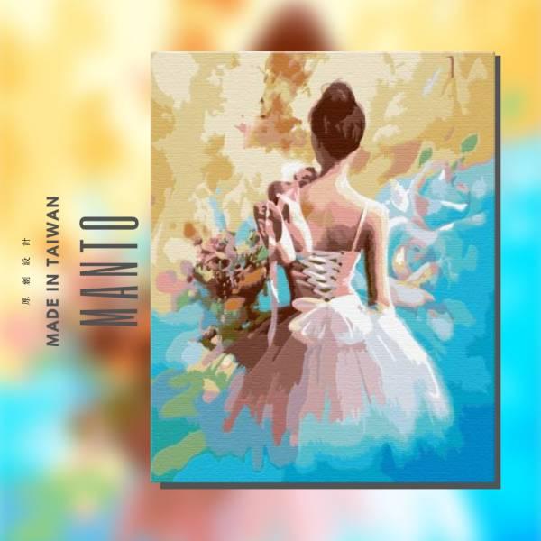 芭蕾練習曲 MANTO創意數字油畫(4050) 芭蕾,風景畫,少女,manto,數字油畫,manto,台灣數字油畫,數字油畫批發,數字油畫團購