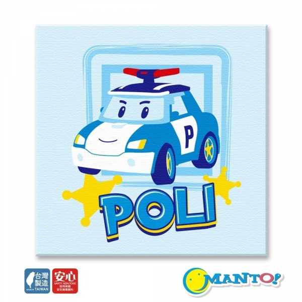 【正版POLI】波力-救援小英雄波力-2020(裸裝體驗版)|MANTO創意數字油畫 poli,波力,數字油畫,manto,台灣數字油畫,數字油畫批發,數字油畫團購
