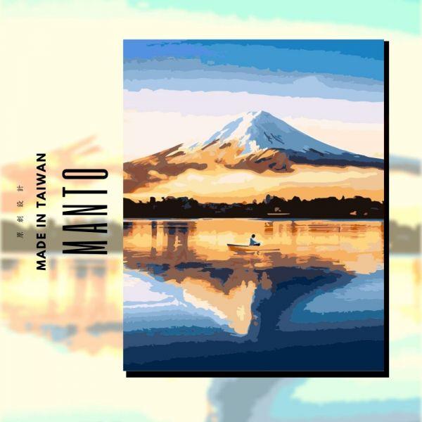 逆富士|MANTO創意數字油畫(4050M) 富士山,風景畫,數字油畫,manto,數字畫