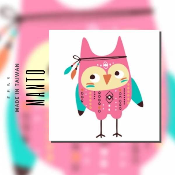 部落貓頭鷹4|MANTO創意數字油畫(2020) 貓頭鷹,數字油畫,manto,台灣數字油畫,數字油畫批發,數字油畫團購