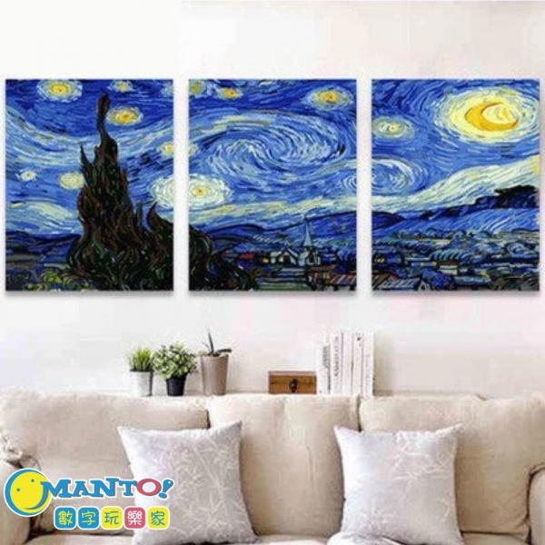 梵谷星夜-三拼|MANTO創意數字油畫(4050M) 梵谷星夜,名畫,數字油畫,manto,台灣數字油畫,數字油畫批發,倫敦
