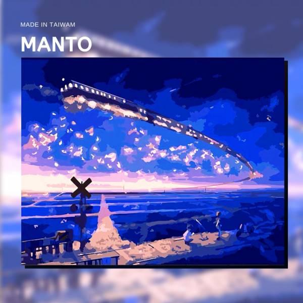 星空列車|MANTO創意數字油畫(4050M) 星空列車,風景畫,數字油畫,manto,數字畫