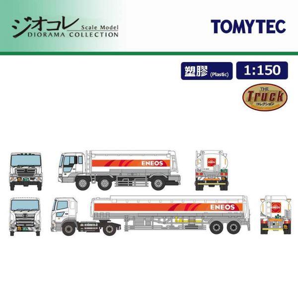 TOMYTEC 1/150 貨車 拖車收集 ENEOS 油罐車組 TOMYTEC,1/150,貨車,拖車收集,ENEOS油罐車
