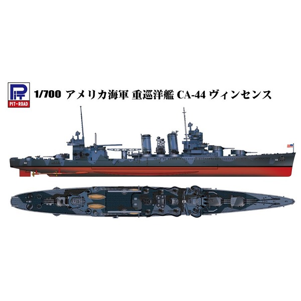 PIT-ROAD 1/700 美國海軍 重巡洋艦 CA-44 文森斯號 w/蝕刻部件 PIT-ROAD,1/700,美國海軍,重巡洋艦,CA-44,文森斯號,蝕刻部件