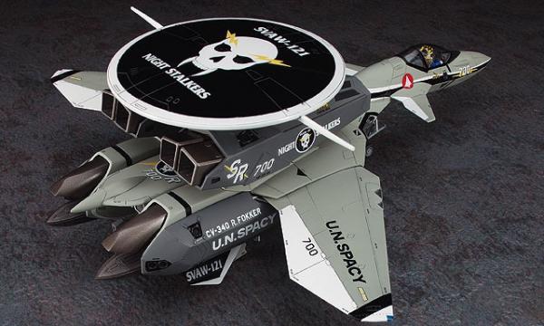 Hasegawa / 1/72 / 超時空要塞7 VE-11 早期警戒機 組裝模型 Hasegawa,1/72,超時空要塞7,VE-11,早期警戒機,組裝模型