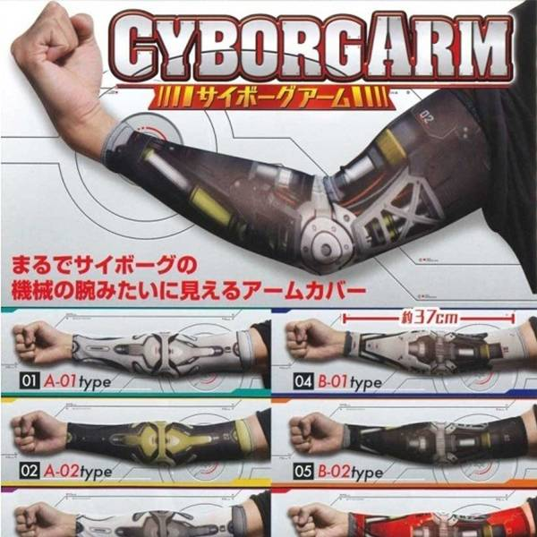 EPOCH 扭蛋 生化人手臂套 全6種 EPOCH,扭蛋,化人手臂套