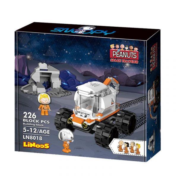 LiNoos 積木 史努比70週年 太空系列 基地探測車 LiNoos,積木,史努比,70週年,太空系列,基地探測車
