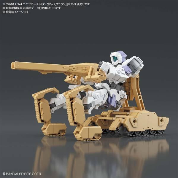 BANDAI 1/144 30MM #04 擴充武裝機具 戰車Ver. 棕色 BANDAI,1/144, 30mm,#04,擴充武裝機具,戰車Ver. 棕色