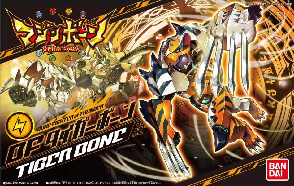 BANDAI 魔神骨甲戰士 #05 虎骨甲戰士 MajinBone 組裝模型 BANDAI,魔神骨甲戰士,#05,虎骨甲戰士,MajinBone,組裝模型