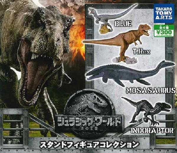 T-ARTS 扭蛋 侏羅紀公園 恐龍公仔 全4款 大全 *4 T-ARTS,扭蛋,侏羅紀公園,恐龍公仔