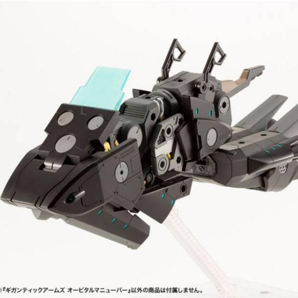 Kotobukiya / 壽屋 / MSG / 巨神機甲15 / Orbital Maneuver 軌道飛艇 組裝模型 Kotobukiya,MSG,巨神機甲15,Orbital Maneuver,軌道飛艇