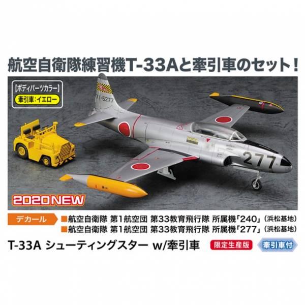 HASEGAWA 1/72 T-33A ShootingStar 教練機 附牽引車 HASEGAWA,1/72,T-33A,ShootingStar,教練機,附牽引車