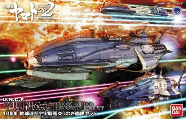 BANDAI 1/1000 宇宙戰艦大和號2202 地球連邦夕凪號艦隊套組 BANDAI,1/1000,宇宙戰艦大和號2202,地球連邦夕凪號艦隊套組