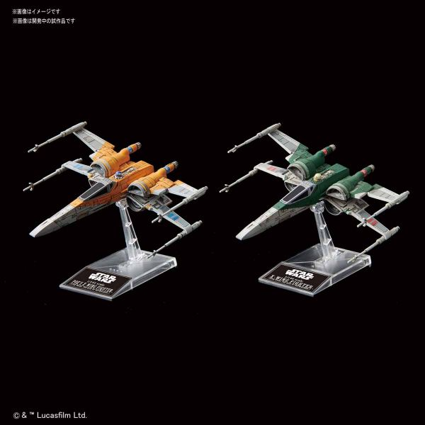 BANDAI STAR WARS 1/144 X翼戰機 波・戴姆倫座機 & X翼戰機 BANDAI,星際大戰,1/144,X翼戰機,波・戴姆倫座機,X翼戰機